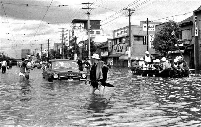 Osaka, Japón, 1961.