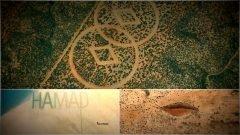 9 Extraños e interesantes lugares en Google Earth