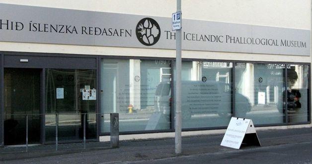 museo-del-falo-islandia-entrada