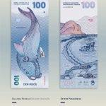 Rediseñando los billetes argentinos