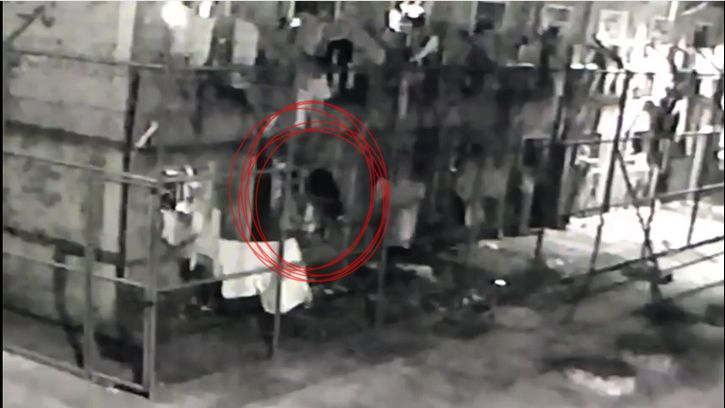 fantasma prision brasil2