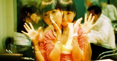 gemelas foto exposición