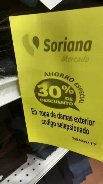 Marcianadas 283 260517000906 (180)