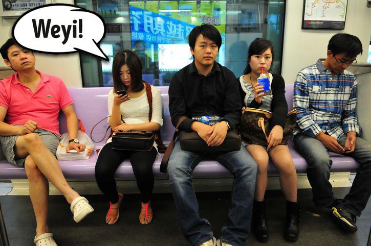 personas en china