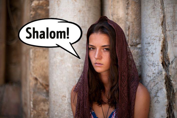 personas en israel