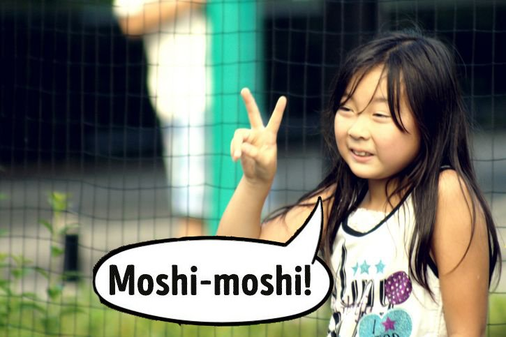 personas en japon