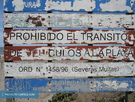 Marcianadas 285 09062017001312HE (193)