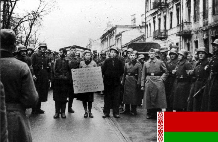 Masha Bruskina martir rusa