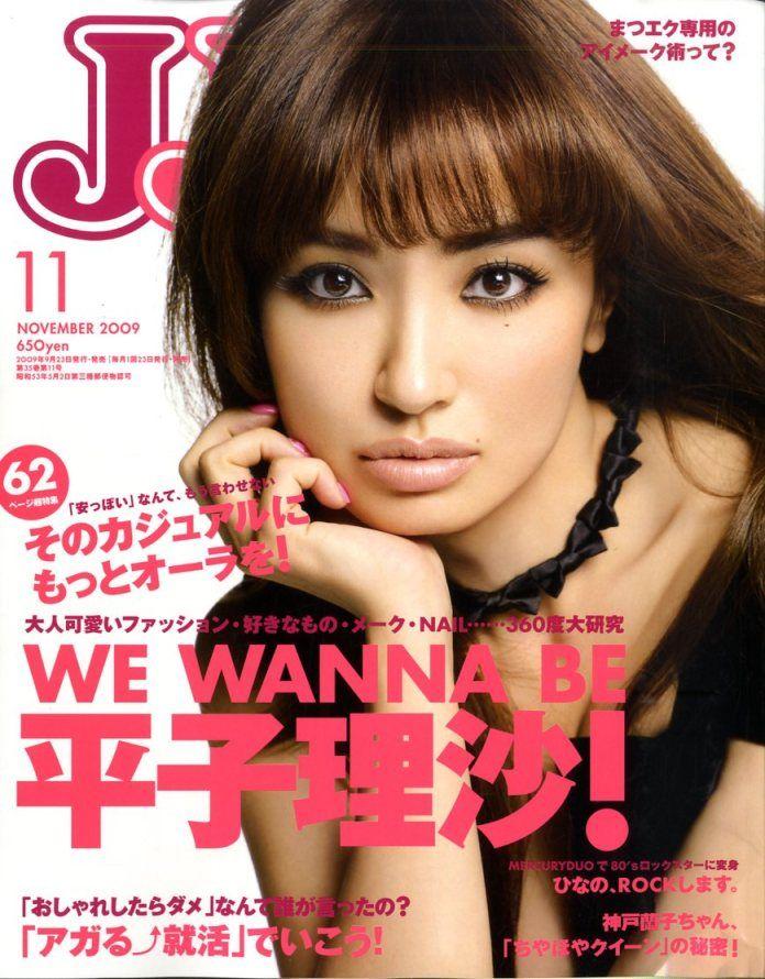 Risa Hirako modelo japon (3)