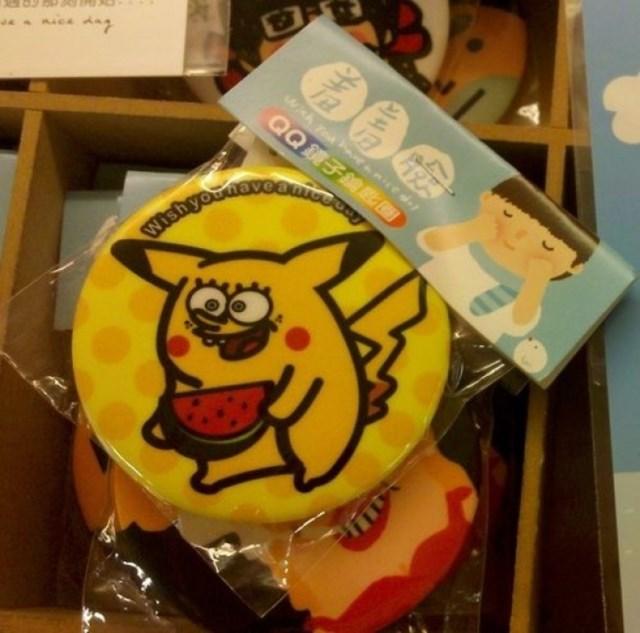 juguetes ridiculos para niños (10)