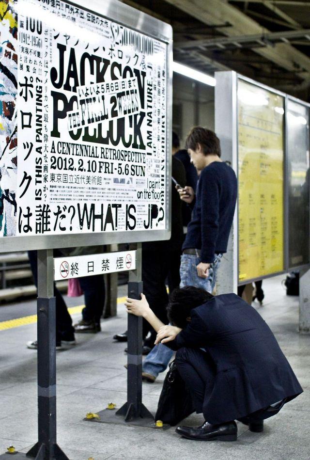 Dura realidad trabajadores japoneses (8)