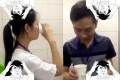 bebeindo agua inodoro en china