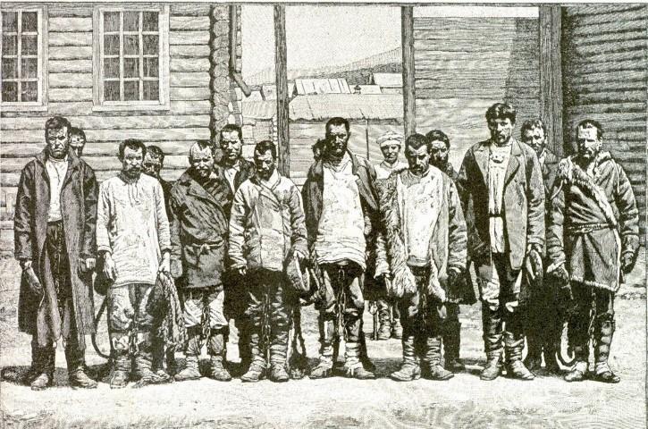 gulag rusos