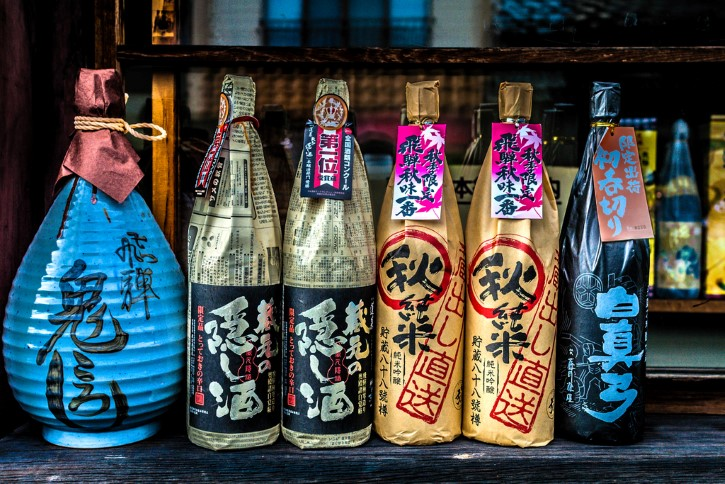 botellas de sake