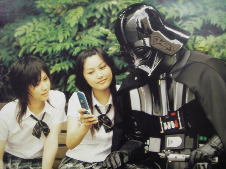 darth vader en japon
