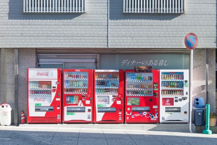 maquinas vending en japon