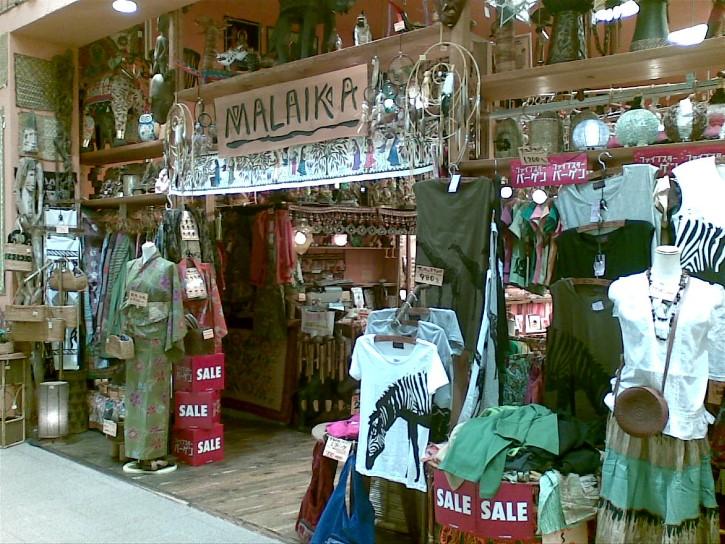 tienda de articulos apropiación cultural