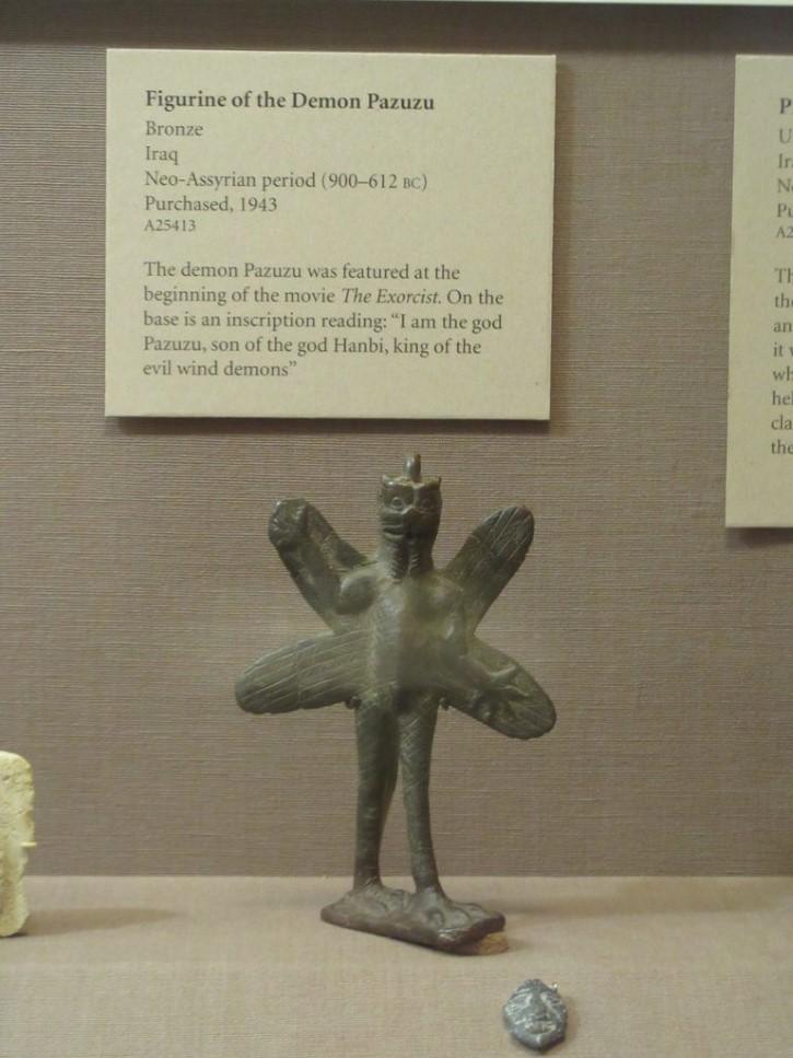 figura arcilla pazuzu museo