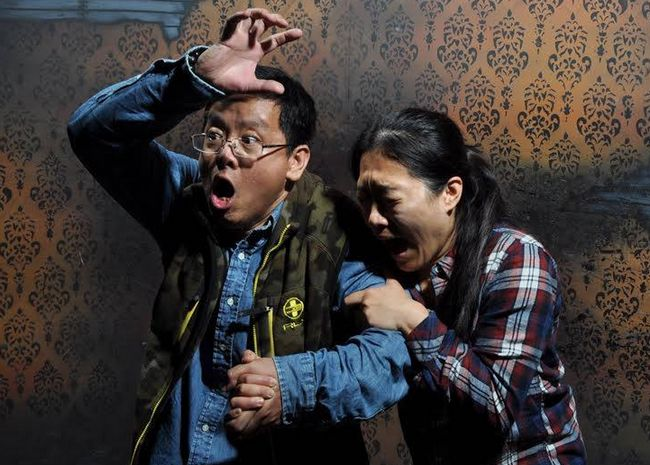 personas asustadas Nightmares Fear Factory (17)