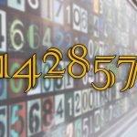 142857