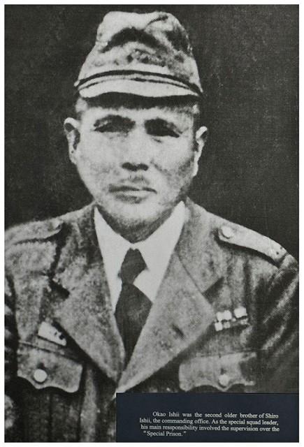 General Shiro Ishii