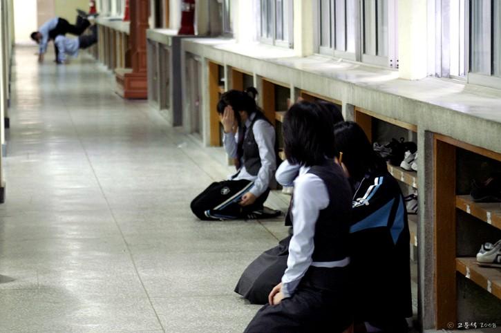 castigo escuelas de asia