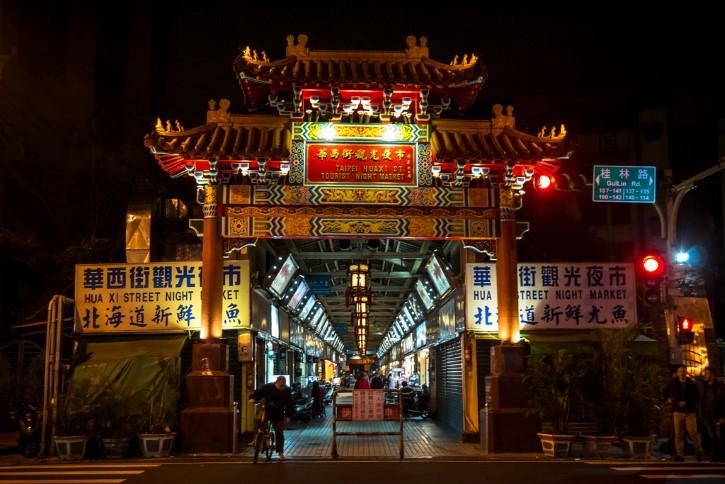 Mercado Turístico Nocturno De La Calle Huaxi