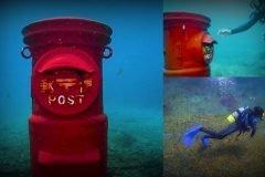 buzón postal bajo el mar en Japón