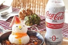 coca cola plus