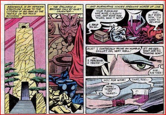 Avengers 219 (1982)