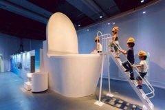 Museo a la caca en japon
