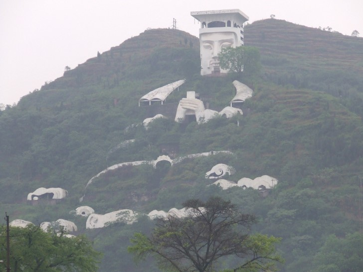 Fengdu rey fantasma
