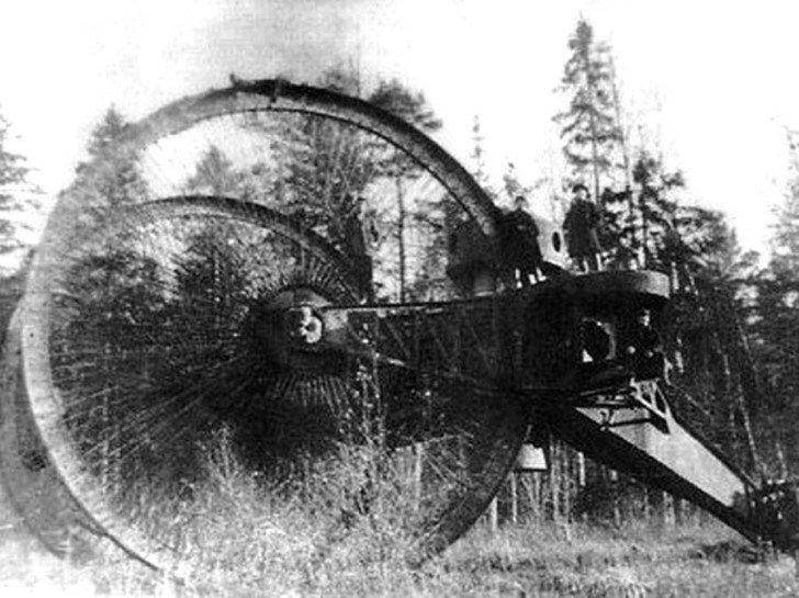 Tsar tank