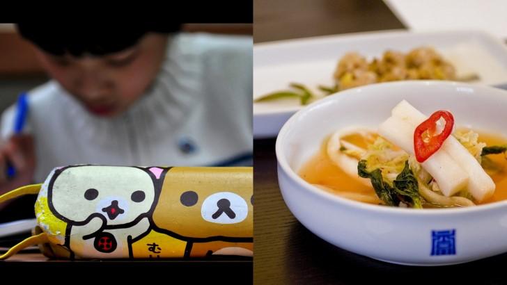 Pranzo scolastico Kimchi in Corea del Sud