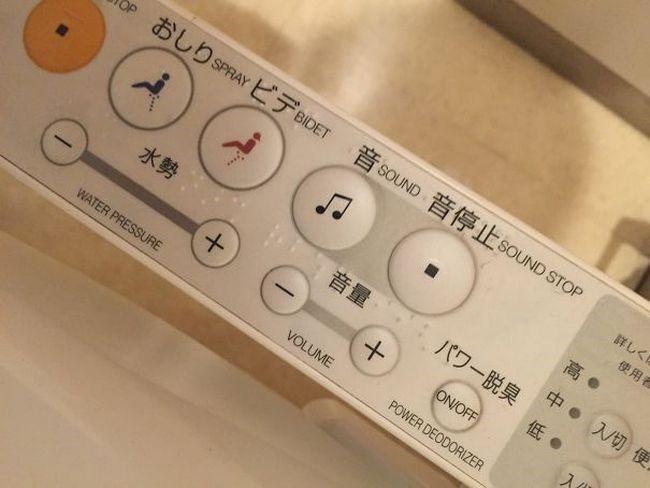 Cosas curiosas en japon (16)