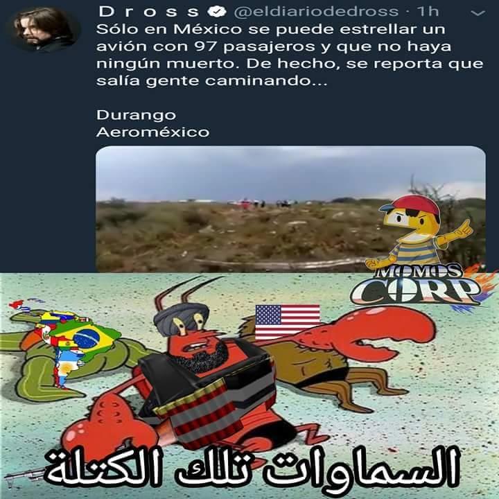 Marcianadas 344 240818001834 (108)