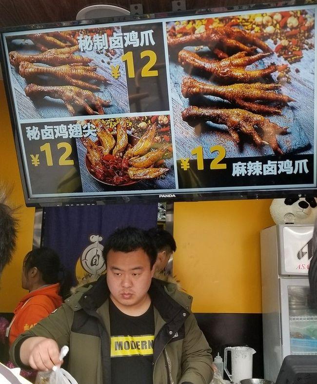 Solo sucede en asia (1)
