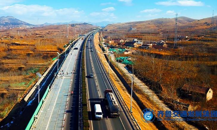 Autopista solar en china