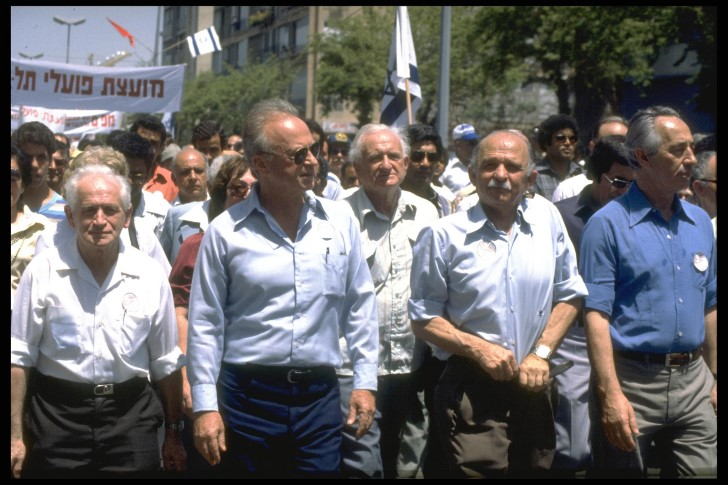 yitzhak rabin manifestacion