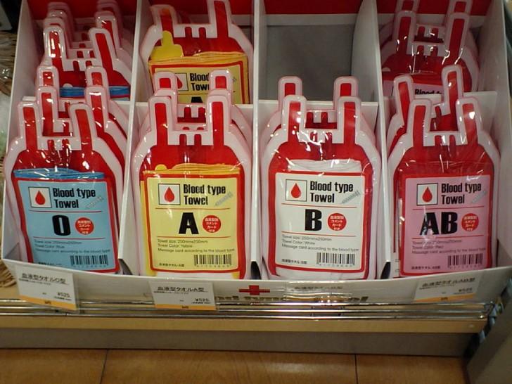 industria productos tipo de sangre japon