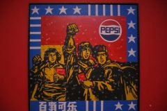 Wang Guangyi Great Criticism Series Pepsi 1992