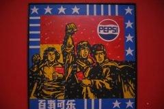 Wang Guangyi Great Criticism Series Pepsi 1992