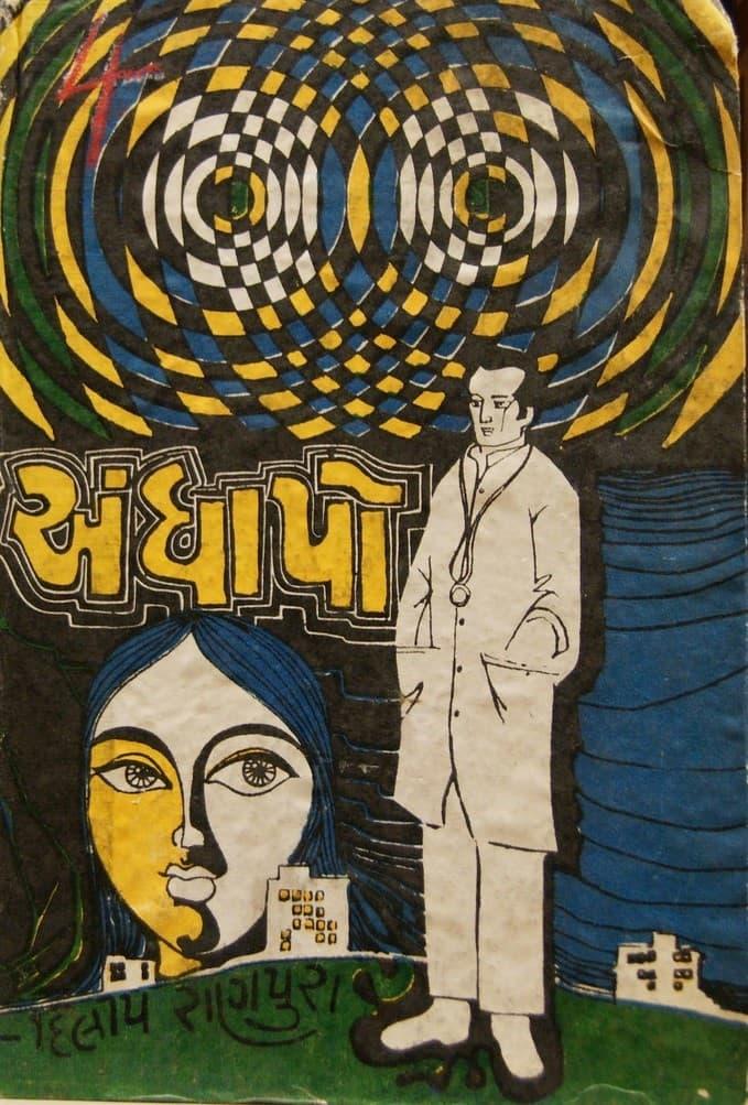 ilustracion hipnosis