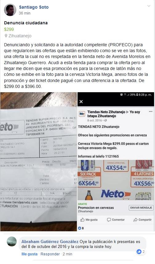 Marcianadas 377 260419001400 (393)