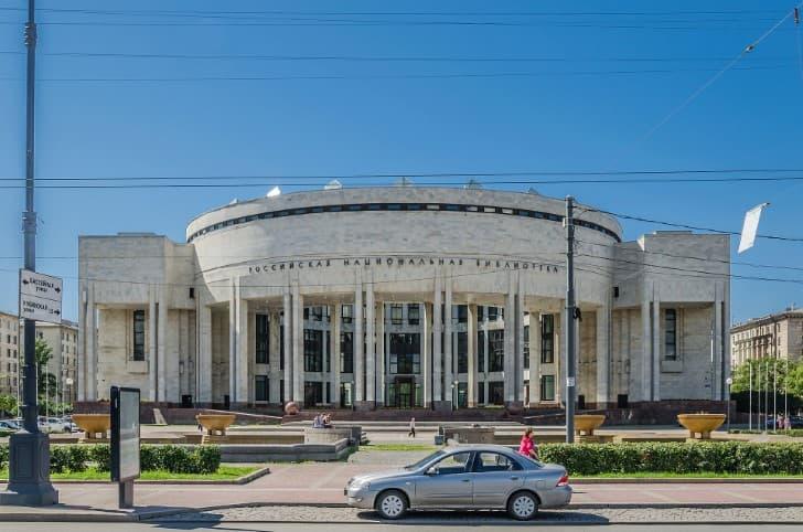 biblioteca nacional rusa