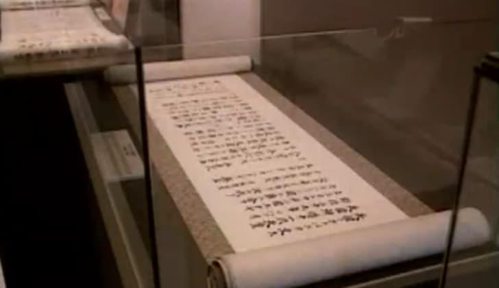 transcripciones reliquias