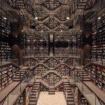 """La increíble librería inspirada en la película """"El origen"""""""