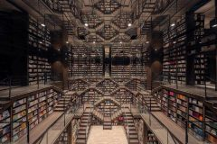 libreria tematica pelicula inception (6)