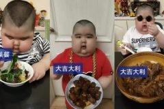 niño obeso china come en internet