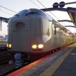 Sunrise Express tren nocturno